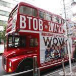【会見レポ】BTOB 日本デビューシングル『WOW』記者会見