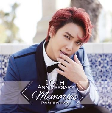 10thAnniversary-Memories-