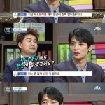 SHINee ミンホ「自分はハンサムだと思うか?」との質問に意外な回答