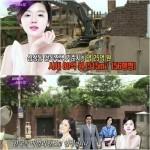 大豪邸に住んでいる韓国スター、1位に輝いたのは?