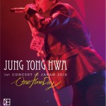 ジョン・ヨンファ(from CNBLUE)、6/24発売 ライブDVD/Blu-rayのダイジェスト映像公開!!