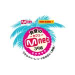 K-POPアーティスト多数来場!「真夏のカフェMnet3号店」タワーレコード渋谷店にて開催決定