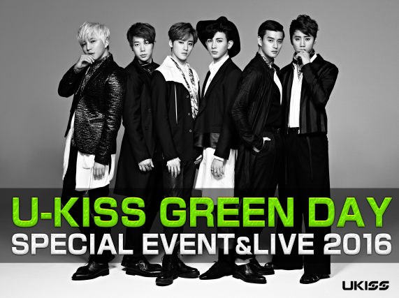 U-KISS_greenday