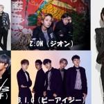 HY Entertainment 所属アーティスト軍、この夏続々来日、日本をジャック!