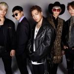 BIGBANG、中国で追加ファンミーティングツアー
