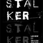6月11日Bandi&Lunis新世界江南『U-KISS【Stalker】』発売記念サイン会