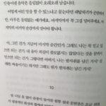 ジヒョン(4Minute)がグループ解散を暗示? 「いまが最後の瞬間なのか…」