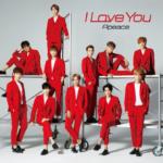【Apeace(エーピース)】ジャケット写真&情報解禁! 8/24 『I Love You』発売決定とともに、真っ赤なスーツ姿でキメたジャケット写真を公開!