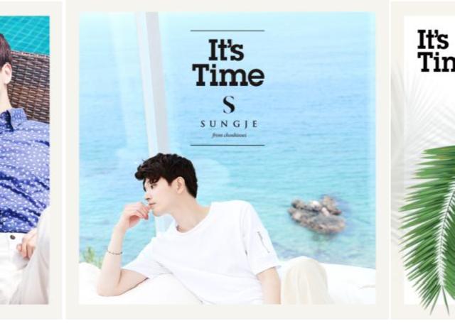 【超新星 ソンジェ】 8・10 ソロデビューアルバム「It's Time」発売!同日リリース記念イベントも開催!