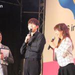 【イベントレポ】 ~日韓交流おまつり1日目 K-POPコンサート~ カン・ハニ、 THE 5tion、BEE SHUFFLEが熱いステージで魅せた!