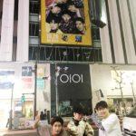 【Block B】10/26にJAPAN 1st ALBUM「My Zone」 を発売したBlock Bが渋谷の街に出没! 今週末にCD購入者が全員参加できる握手会実施も!!