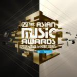 アジアNo.1の音楽授賞式 2016 MAMA 12/2@香港 第2弾出演者にSEVENTEEN、GFRIEND、TWICE、I.O.I、NCT DREAMの出演が決定!