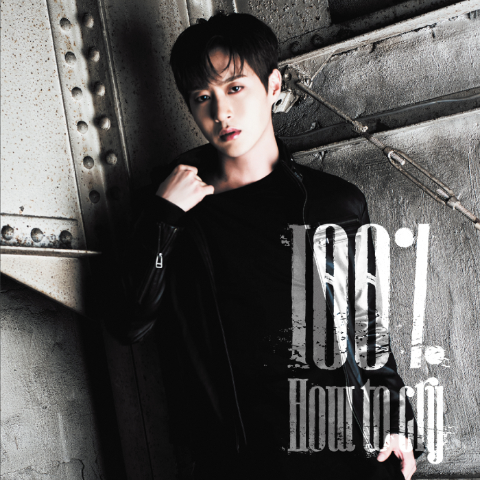 100_Howtocry_1.MinWoo-