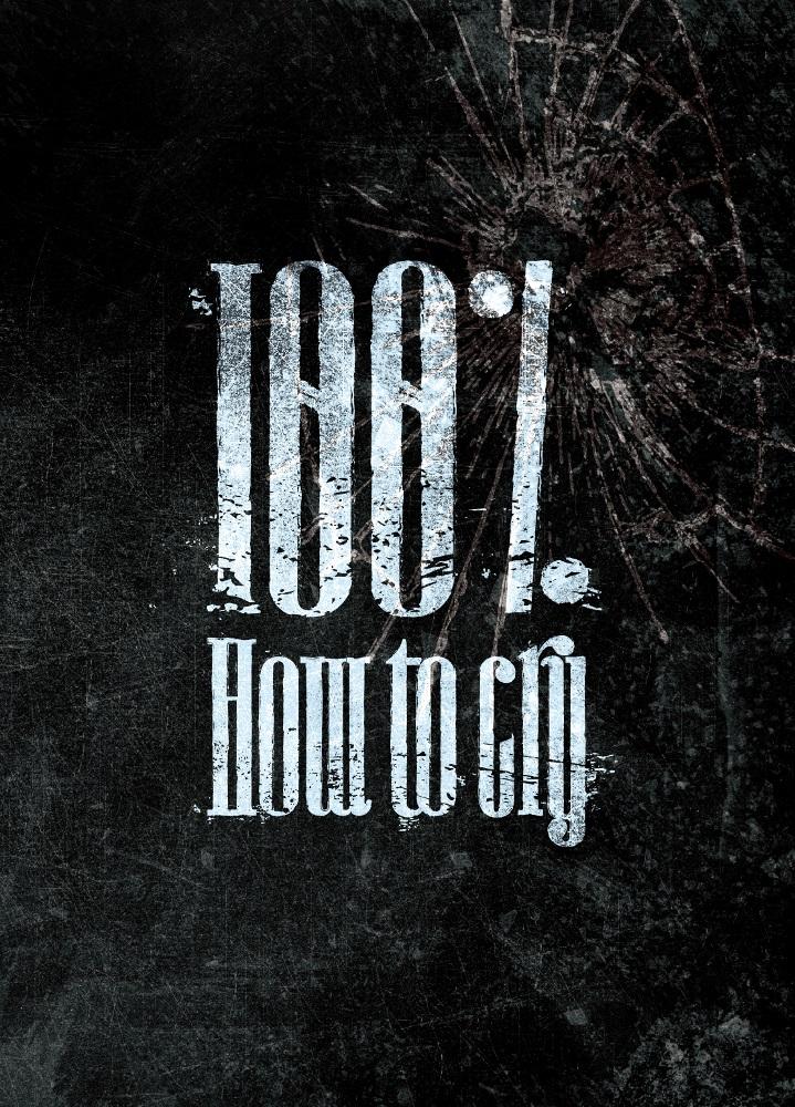 100_Howtocry_LTD-