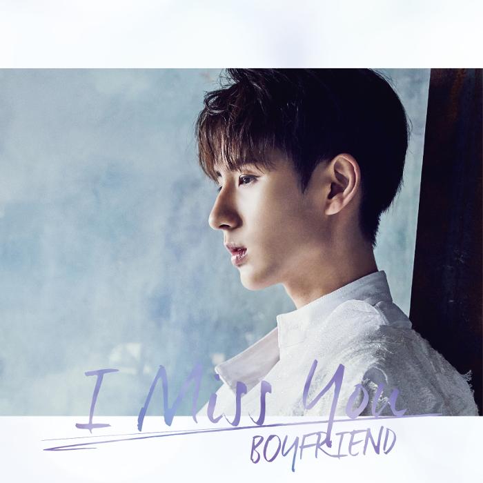 BOYFRIEND_IMissYou_cover_6_MinWoo-