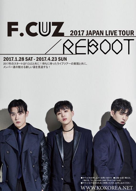FCUZ_p-660x925