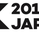 【KCON】世界最大級K-Cultureフェスティバル KCON。今年は なんと3日間開催決定!『KCON 2017 JAPAN』5月19日~21日 幕張メッセに集合!