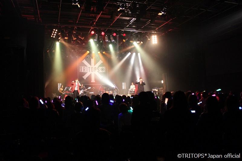 TRITOPS_Retro tape_Osaka