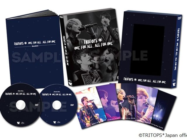【TRITOPS*】 夢のZeppライブDVD 『TRITOPS* One for all,all for one @Zepp DiverCity (TOKYO) -2016.12.08-』    4/28(金)発売&リリースイベント決定!