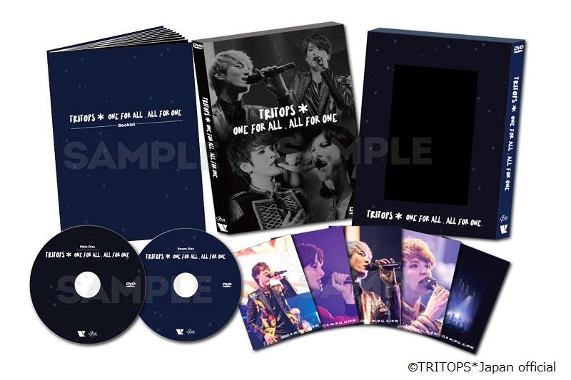 TRITOPS DVD