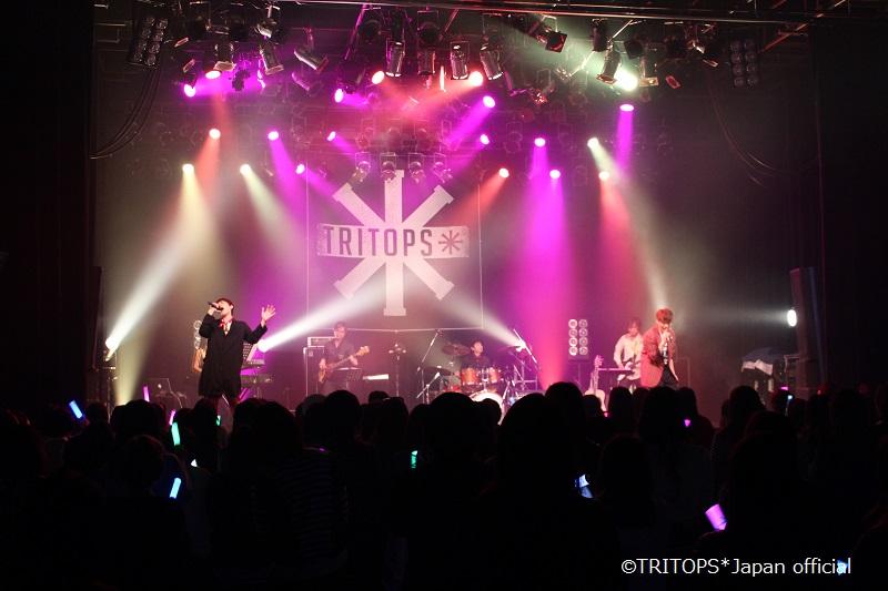 TRITOPS_Retro tape (3)