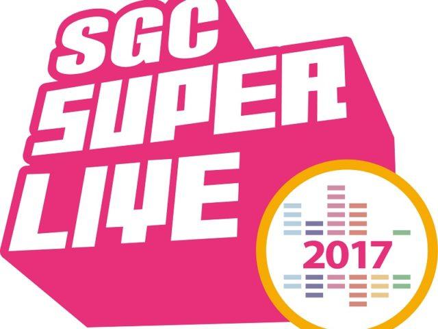 【SGC SUPER LIVE IN JAPAN 2017】  障がいをお持ちの方、震災で被災された方々を無料で各50名様、合計100名様ご招待決定!