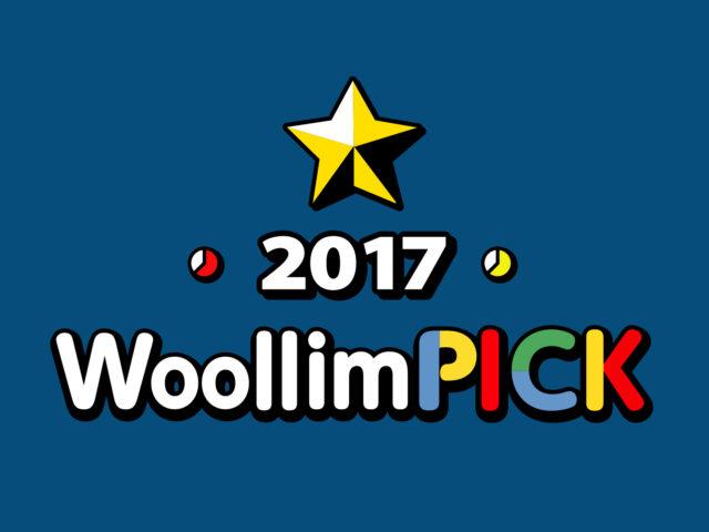 "【Golden Child】""INFINITE の弟分""Golden Child のリアリティ番組!  「2017 Woollim PICK」  9 月 9 日 日本初放送決定!!"