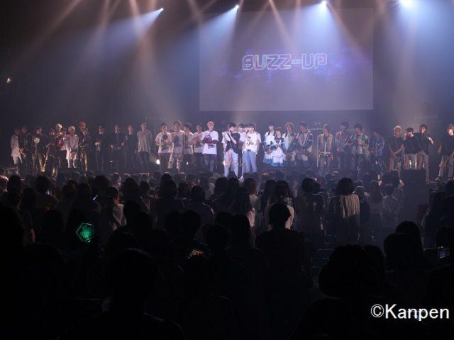 【ライブレポ】~BUZZ-UP 後編~ 日韓男性アーティストによるダンスボーカルフェス 「BUZZ-UP 2017 summer」開催!