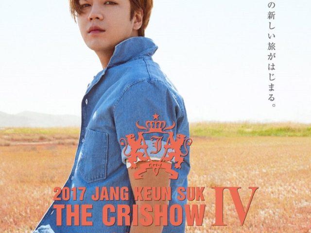 【チャン・グンソク】好評開催中のツアー『JANG KEUN SUK THE CRISHOW Ⅳ -Voyage-』アリーナでの追加公演決定!