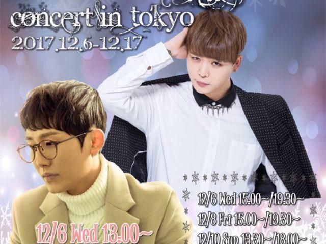【MOCHA (モカ)& SOULCHAN(ソウルチャン)】12月、LIVE開催!チケット発売中♡ 6日は無料SHOWCASEも!