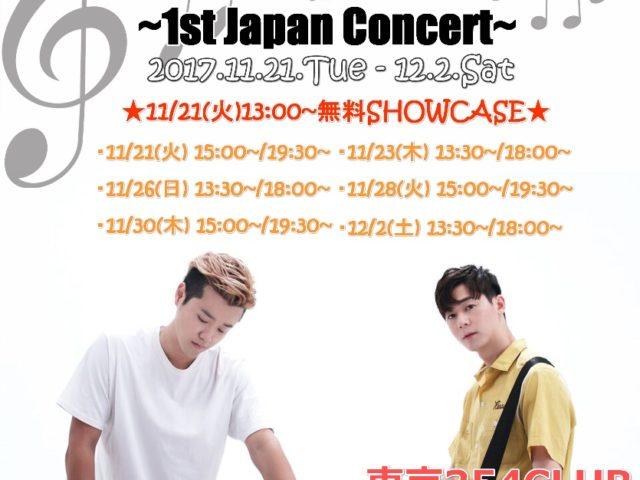 【NICK&SAMMY】K-POP×世界的ヒット曲の融合カバーでも注目を浴びる 極上の癒しのボイスと高い音楽スキルを持つデュオ NICK&SAMMY 1st Japan Concert開催!