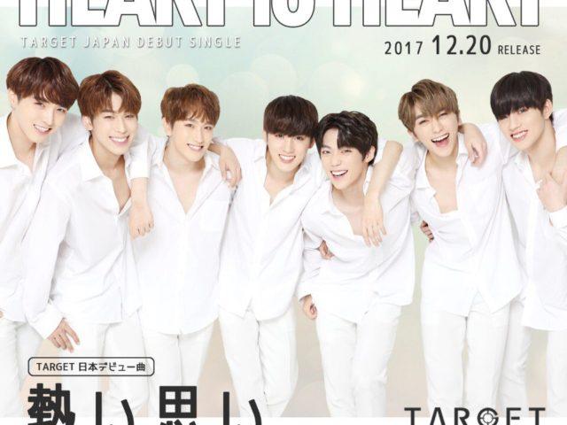 【TARGET】12月 日本デビュー決定! 「TARGET JAPAN DEBUT ZEPP TOUR」Zepp Tokyoにて 11月23日開催。なんと無料で観覧可能!