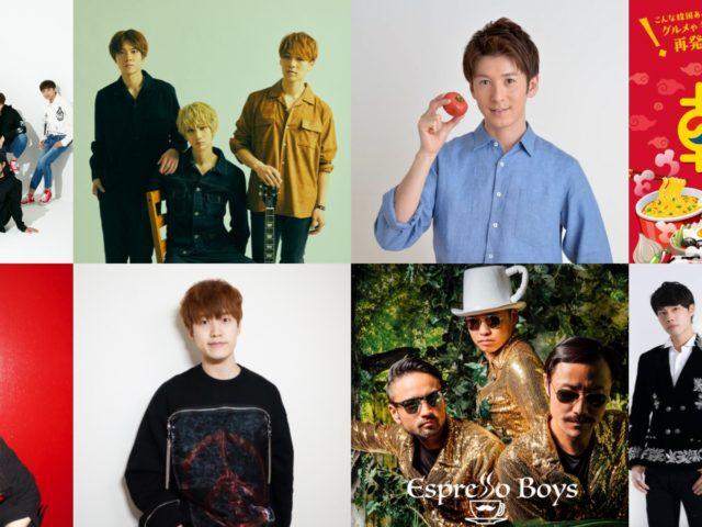 【Mnet】「イオン・ワールドフェスタ 韓国フェア2018」開催決定! Apeace、TRITOPS*、JIN SEOK他 豪華な出演者!PRODUCE101のグッズ販売も!