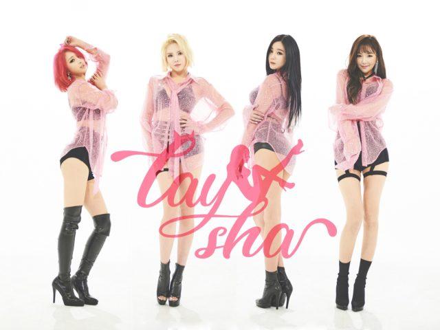 【LAYSHA (レイシャ)】 韓国セクシーガールズグループ界、最高で最強のライブクィーン LAYSHA  初単独&無料招待イベント LAYSHA 1st SHOWCASE IN JAPAN  [Pink Label] 3/15(木)開催決定!コメントムービーも到着!