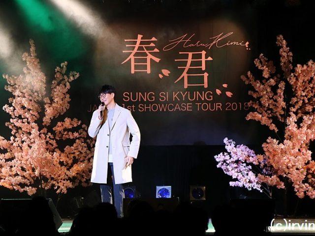【オフィシャルレポ】~ソン・シギョン~ 全公演即完!初の全国SHOWCASE TOUR完走!