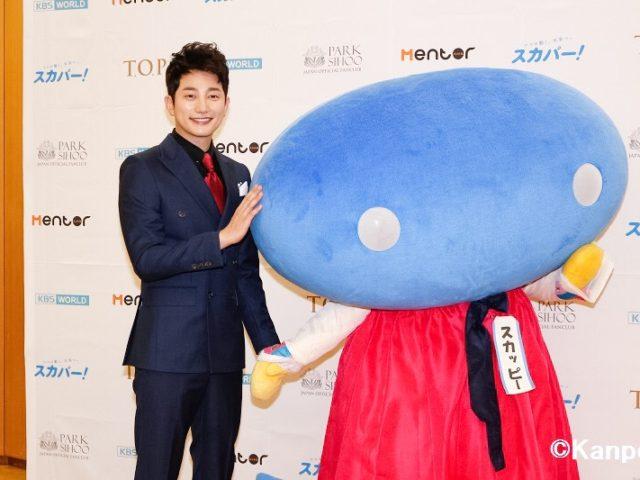 【会見&イベントレポ】~パク・シフ~ 韓国では最高視聴率47.5%を記録、現在KBS Worldで放送中『黄金色の私の人生』放送記念会見&イベント開催!