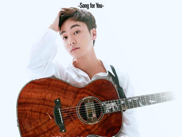 【ロイ・キム】10/7  待望の初来日! シンガーソングライター ロイ・キム  新曲「僕たちやめよう」が韓国主要音源サイトで1位を獲得
