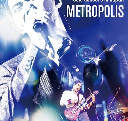 【イ・ジョンヒョン】CNBLUEの ギター&ボーカル、イ・ジョンヒョンの入隊前ラストライブLIVE DVD/Blu-ray発売!! ファンが思うイ・ジョンヒョンの魅力が公開!