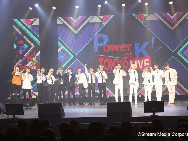 【韓ペン オリジナルレポ】 ~「Power of K TOKYO LIVE」 ~ dTVチャンネル®で配信中の Kchan! 韓流TVで毎月第1月曜 生中継! 4月1日は ONF、 ONEUS 、SUPERNOVAと共に2時間の充実タイム♡