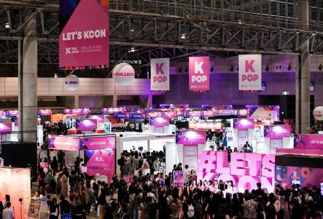 【uP!!!ライブパス】5月17日(金)、18日(土)、19日(日)「KCON 2019 JAPAN」豪華K-POPステージを3日間連続で生配信決定!K-Cultureの祭典をその目に焼き付けよう!