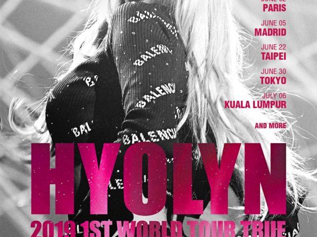 【ヒョリン】抜群の歌唱力でSISTAR出身ヒョリン・ソロ1stワールドツアー、6月日本で開催決定!