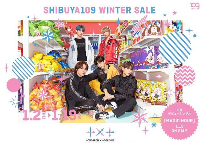 【TXT】渋谷109が 韓国発5人組ボーイズグループ「TOMORROW X TOGETHER」とコラボレーション♡ 期間:2020年1月2日(木)~ 1月19日(日)  冬のセール開催『SHIBUYA109 WINTER SALE』『MAGNET by SHIBUYA109 WINTER SALE』