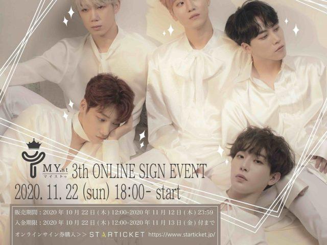 【MY.st (マイストゥ)】11月22日(日)『第3回オンラインサイン会』開催決定!チケットは10月22日正午~販売開始!