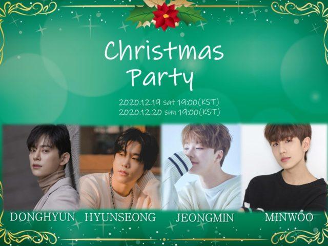 元 BOYFRIENDの4人がクリスマスに集合! ~DONGHYUN×HYUNSEONG×JEONGMIN×MINWOO 、12月19日(土)と20日(日)の19時、オンラインクリスマスパーティ開催決定! 「僕達と一緒に楽しい思い出を作りましょう!」~