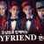 4月2日HOTTRACKS蚕室『BOYFRIEND【BOYFRIEND IN WONDERLAND】』発売記念サイン会